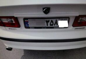 اعمال قانون خودروهای با پلاک مخدوش/جریمه۵۰۰ هزار تومانی ۲۶۳ خودرو