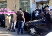 تجمع و صف انتخابات اتحادیه نانوایان گنبدکاووس